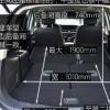 评测宝沃BX7七座版后备箱空间大小及宝沃BX7五座后备箱尺寸容积多少