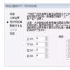 介绍cad打印自动留边怎么办及b站新番评分系统是什么