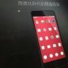 评测坚果Pro发布时间介绍及手机芒果tv怎么开弹幕